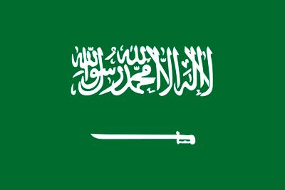 Bandera Arabia Saudita