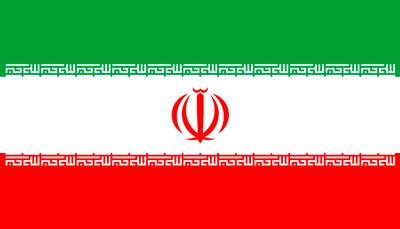 Bandera República Islámica de Irán