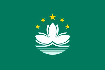 Bandera Macao