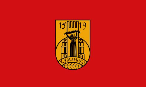 Bandera Kumanovo