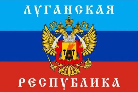 Bandera Lugansk