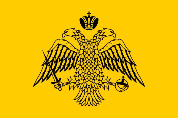 Bandera Monte Athos