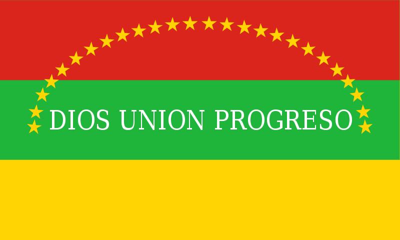 Bandera Morazán