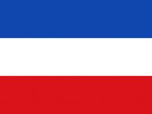 Bandera Quetzaltenango