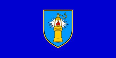 Bandera Rase