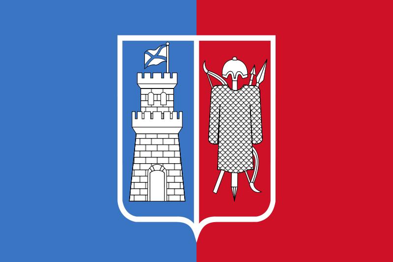 Bandera Rostóv del Don