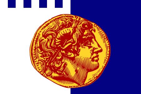 Bandera Salónica