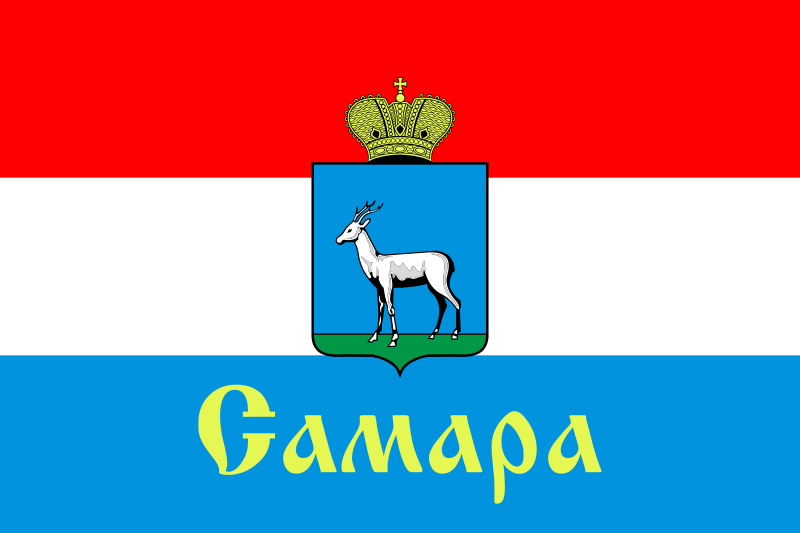 Bandera Samara