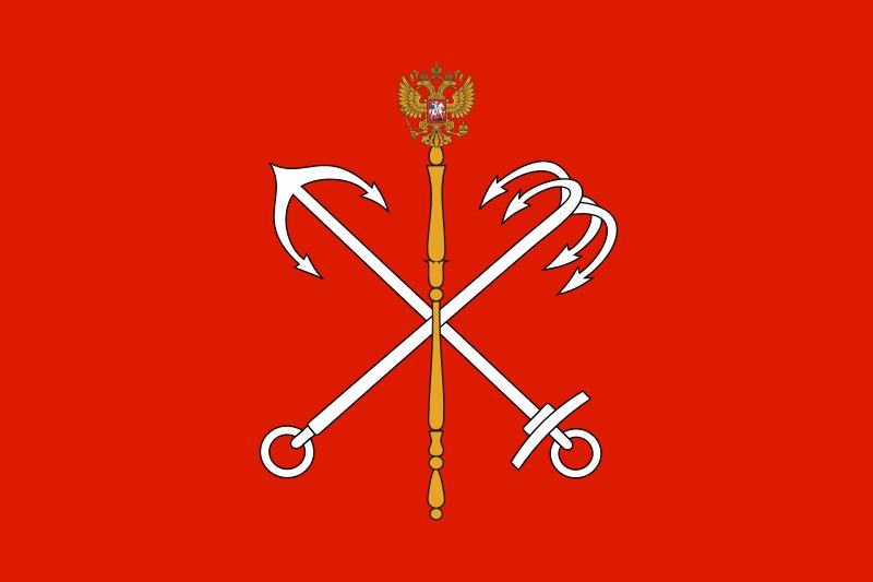 Bandera San Petesburgo