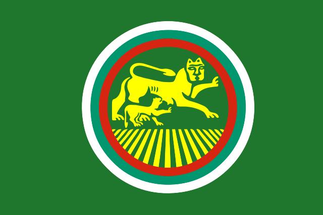 Bandera Stara Zagora
