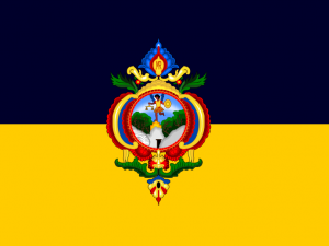 Bandera Tegucigalpa