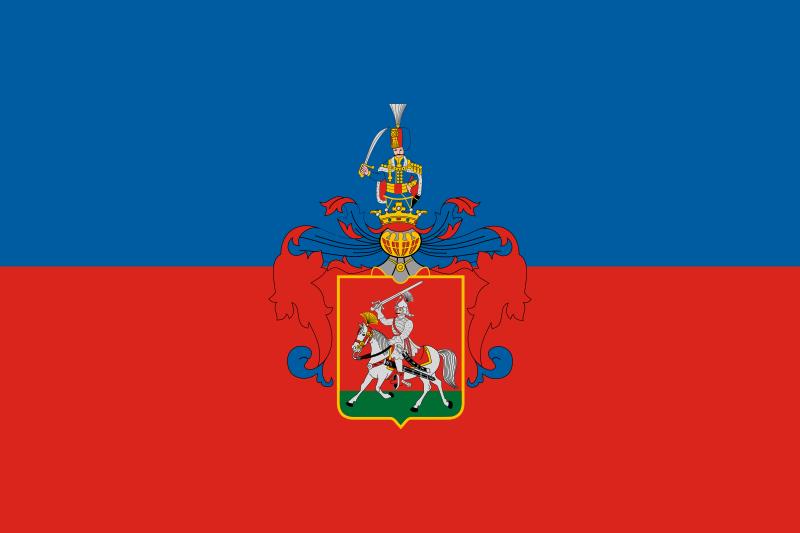 Bandera Veszprem