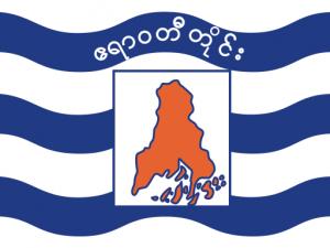 Bandera Ayeyarwady