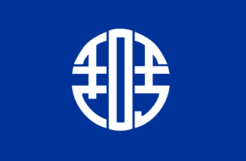 Bandera Chibu, Shimane