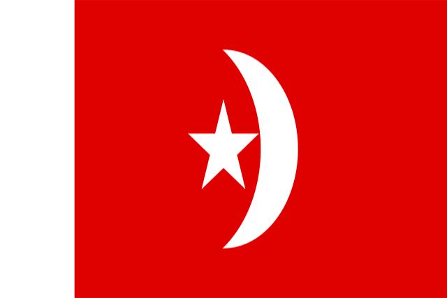 Bandera Emirato de Umm al-Qaywayn