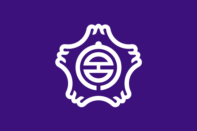 Bandera Fujinomiya