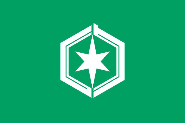 Bandera Hikone