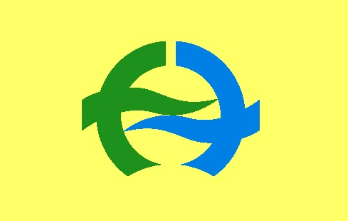 Bandera Hirono, Iwate