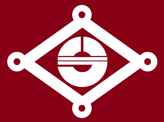 Bandera Ibara