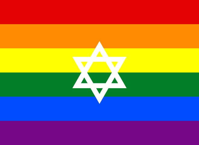 Bandera Israel GAY