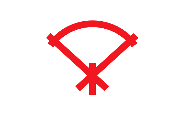 Bandera Izumisano