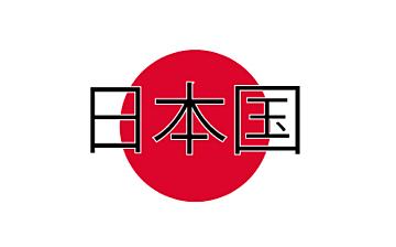 Bandera Japón nombre
