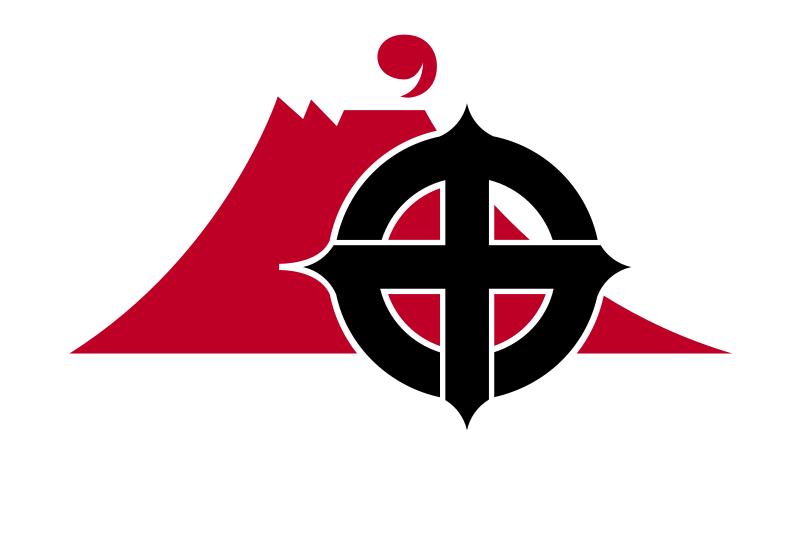 Bandera Kagoshima