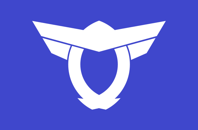 Bandera Katano (Osaka)