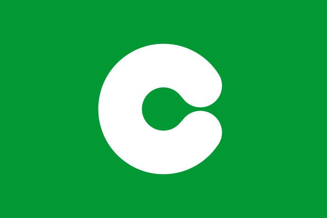 Bandera Kumamoto