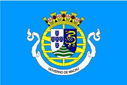 Bandera Macau 1976-1999
