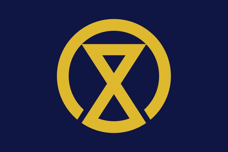 Bandera Miyazaki