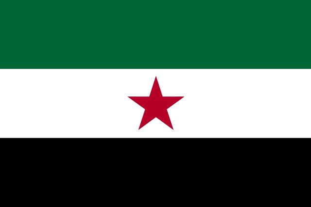 Bandera Nacionalismo extremeño