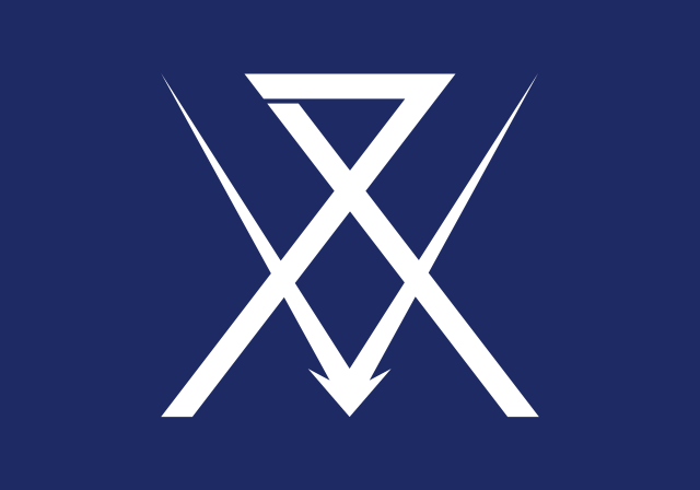 Bandera Numazu (Shizuoka)