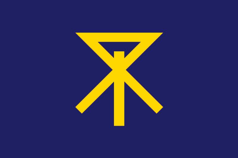 Bandera Osaka