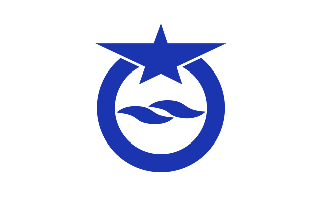 Bandera Otsu
