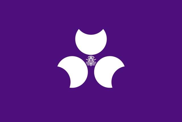 Bandera Prefectura de Gunma