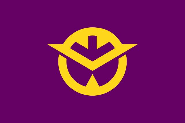 Bandera Prefectura de Okayama