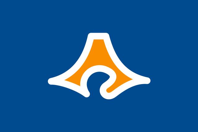 Bandera Prefectura de Shizuoka