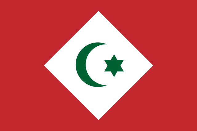 Bandera República del Rif