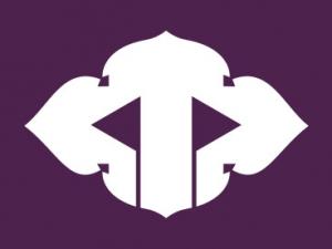 Bandera Takahashi, Okayama