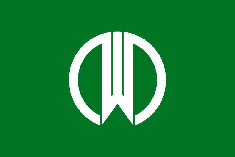 Bandera Yamagata