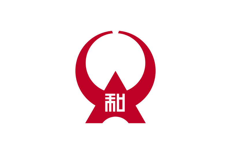 Bandera Yamato