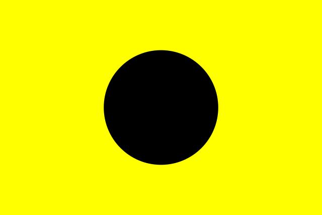 Bandera Abecedario Náutico CIS - I India