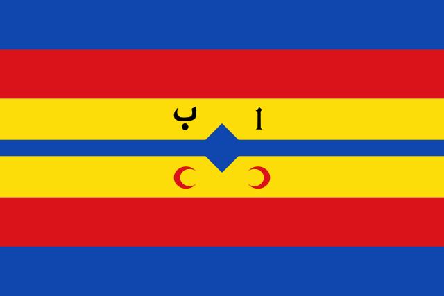 Bandera Albeta