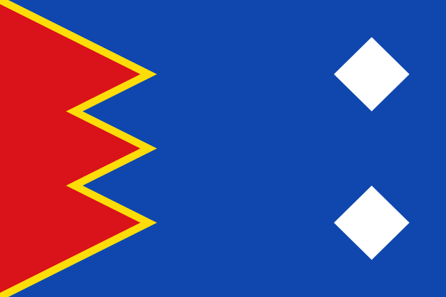 Bandera Arcos de las Salinas