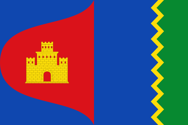 Bandera Ardisa