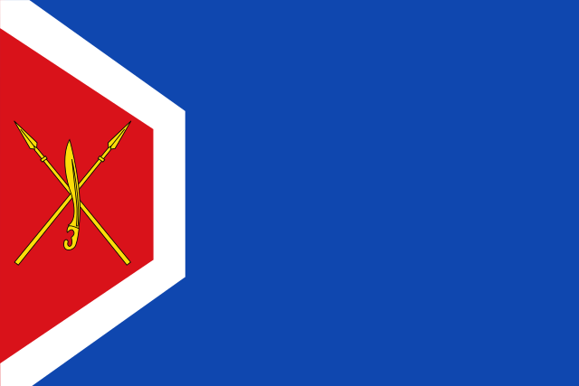 Bandera Azaila