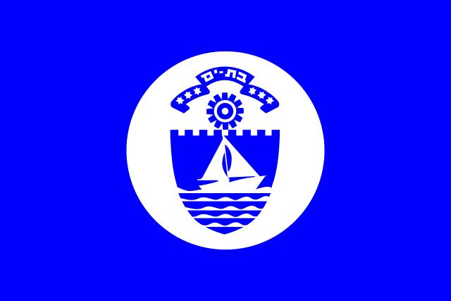 Bandera Bat Yam