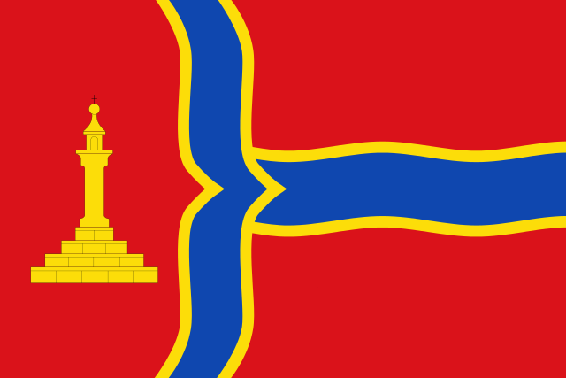 Bandera Bisimbre