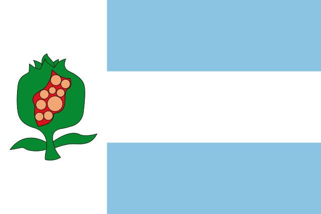 Bandera Cájar